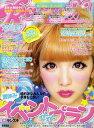 Ranzuki(ランズキ) 2012年9月号 (雑誌) / ぶんか社