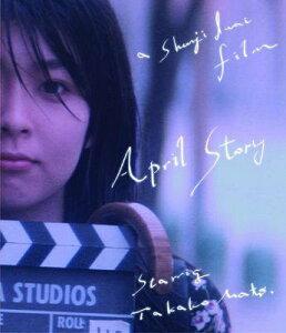【送料無料選択可!】四月物語 [Blu-ray] / 邦画