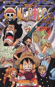 ONE PIECE ワンピース 67 (ジャンプコミックス) (コミックス) / 尾田栄一郎/著