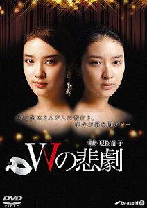 【送料無料選択可!】Wの悲劇 DVD-BOX / TVドラマ