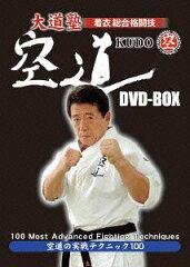 【送料無料選択可!】大道塾 着衣総合格闘技 空道 DVD-BOX / 格闘技