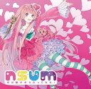 nsum 〜 中川翔子がうたってみた!〜 [CD+DVD] / 中川翔子