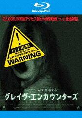 【送料無料選択可!】グレイヴ・エンカウンターズ [Blu-ray] / 洋画