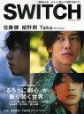 SWITCH 30- 9 (単行本・ムック) / スイッチパブリ