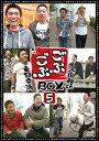ごぶごぶ BOX 5 / バラエティ (浜田雅功、東野幸治)
