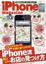iPhone Magazine Vol.29 2012年10月号 (雑誌) / 三栄書房