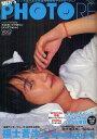 【送料無料選択可!】MEN'S PHOTORE 2 福士蒼汰 (単行本・ムック) / 東京ニュース通信社