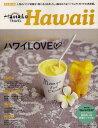 Hanako TRAVEL ハワイ ハワイLOVE (MAGAZINE HOUSE MOOK) (単行本・ムック) / マガジンハウス
