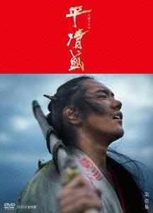 【送料無料選択可!】NHK大河ドラマ 平清盛 完全版 DVD-BOX 第壱集 / TVドラマ