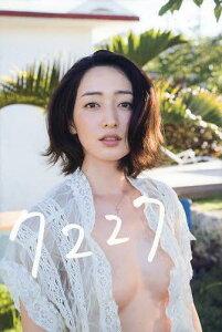 【送料無料選択可!】上野なつひ写真集 7227 (単行本・ムック) / 藤代冥砂/写真