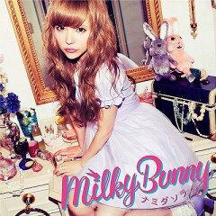 【送料無料選択可!】ナミダソラ [通常盤] / Milky Bunny