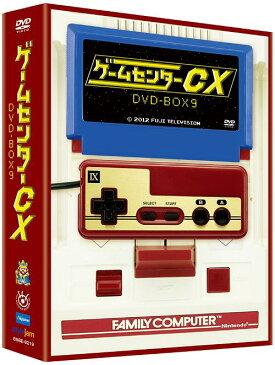 ゲームセンターCX DVD-BOX 9 / バラエティ