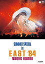 SUMMER SPECIAL in EAST '84 / 河合奈保子