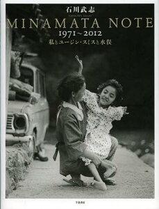 【送料無料選択可!】MINAMATA NOTE1971~2012 私とユージン・スミスと水俣 (単行本・ムック) / ...