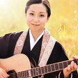 灯り- akari -[CD] / 三浦明利