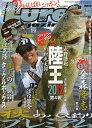 Lure magazine(ルアーマガジン) 2012年12月号 【特集】 秋のバス釣りプレミアム (雑誌) / 内...