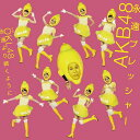 【送料無料選択可!】【初回仕様あり!】永遠プレッシャー [TYPE D/CD+DVD] / AKB48