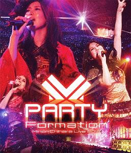 Minori Chihara Live 2012 PARTY-Formation Live Blu-ray [Blu-ray] / 茅原実里