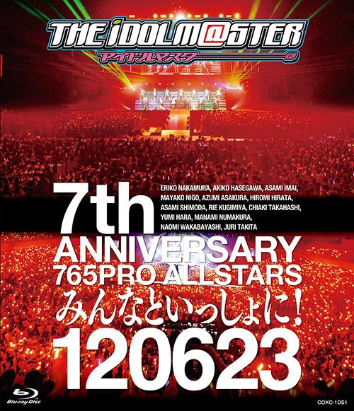 THE IDOLM@STER 7th ANNIVERSARY 765PRO ALLSTARS みんなといっしょに! 120623 [Blu-ray] / オムニバス