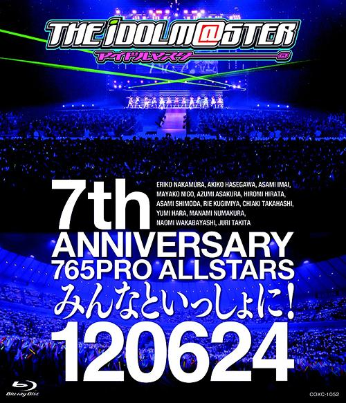 THE IDOLM@STER 7th ANNIVERSARY 765PRO ALLSTARS みんなといっしょに! 120624 [Blu-ray] / オムニバス
