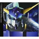 TVアニメ『機動戦士ガンダムAGE』オリジナルサウンドトラック Vol.4[CD] / アニメサントラ (音楽: 吉川慶)