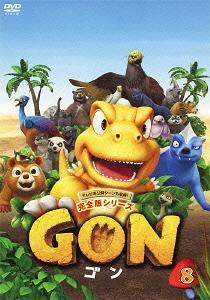 【送料無料選択可!】GON-ゴン- 8 / アニメ