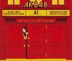Team A 1st stage 「PARTYが始まるよ」 〜studio recordings コレクション〜[CD] / AKB48