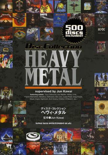 音楽, ロック・ポップス  () () Jun Kawai
