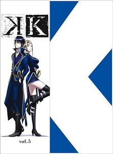 【送料無料選択可!】【初回仕様あり!】K Vol.5 [DVD+CD] / アニメ