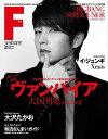 F to F (エフトゥーエフ) 2013年2月号 【表紙】 イ・ジュンギ (雑誌) / ガム出版