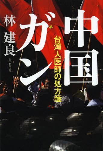 ノンフィクション, ノンフィクション(日本)  ()
