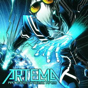 【送料無料選択可!】【試聴できます!】アルテマ[CD] / アルテマ