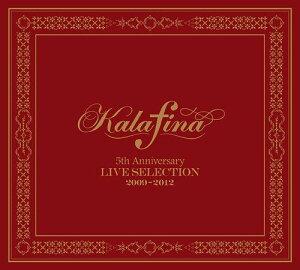 【送料無料選択可!】【初回仕様あり!】Kalafina 5th Anniversary LIVE SELECTION 2009-2012 [...