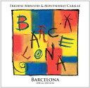 バルセロナ [輸入盤][CD] / フレディ・マーキュリー&モンセラート・カバリエ