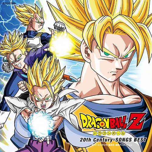 アニメソング, アニメタイトル・あ行 Z 20th Century-SONGS BESTCD