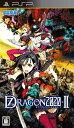 【送料無料選択可!】セブンスドラゴン2020-II 【Neowingオリジナル特典付】[PSP] / ゲーム