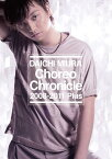 Choreo Chronicle 2008-2011 Plus / 三浦大知