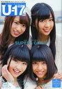 B.L.T.U-17 Vol.25 (TOKYO NEWS MOOK 通巻333号)[本/雑誌…
