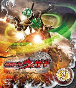 仮面ライダーウィザード VOL.2 [Blu-ray] / 特撮