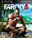 【送料無料選択可!】Far Cry 3 (ファークライ3) [PS3] / ゲーム