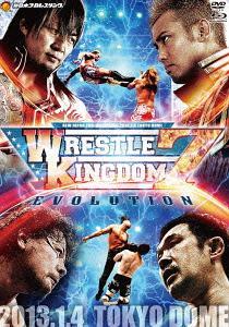 【送料無料選択可!】レッスルキングダム7 in 東京ドーム DVD+劇場版Blu-ray BOX [DVD+Blu-ray]...