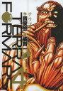 テラフォーマーズ 4 (ヤングジャンプコミックス) (コミックス) / 貴家悠/作 橘賢一/画 貴家悠...