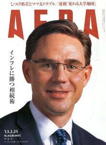 AERA(アエラ) 2013年2/25号 【表紙】 ユルキ・カタイネン (雑誌) / 朝日新聞出版