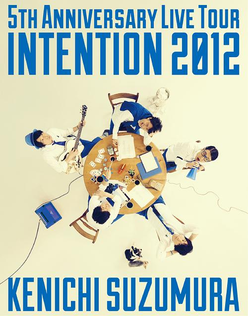 鈴村健一 LIVE TOUR 「INTENTION 2012」 LIVE BD [Blu-ray] / 鈴村健一