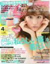 CanCam (キャンキャン) 2013年4月号 【付録】 earth music&ecology sweena label × CanCamコ...