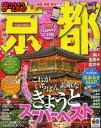 京都 '14 (マップルマガジン 関西 02) (単行本・ムック) / 昭文社