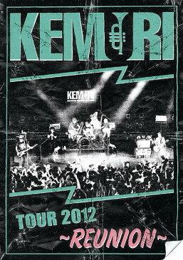 TOUR 2012 〜REUNION〜 / KEMURI