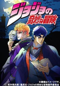 【送料無料選択可!】ジョジョの奇妙な冒険 Vol.5 [初回限定生産] [Blu-ray] / アニメ