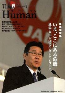 【送料無料選択可!】ザ・ヒューマン 2013 2 (単行本・ムック) / 現代画報社