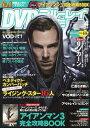 DVD&ブルーレイでーた 2013年4月号 【付録】 「アイアンマン3」完全攻略BOOK (雑誌) / 角川グ...